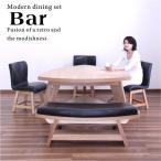 ダイニングテーブルセット 5点 5人 北欧 ナチュラル 木製 ベンチ おしゃれ Bar