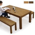 ダイニングテーブルセット 6人掛け 3点 ベンチ 大判 パイン無垢材 天然木 北欧 カフェ モダン 人気
