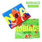 ノビエース NOBIACE 150g入 2袋(30日分) 栄養機能食品 ココア味