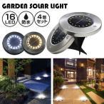 ソーラーライト 屋外 埋め込み 置き型 4個セット 電球色 明るい センサー 自動点灯 ガーデンライト ソーラー LED イルミネーション 庭 太陽光 ライト 玄関 照明