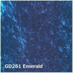 GD3300 261 Emerald Blue  クラッシュベロア