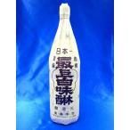 最上白味醂(白みりん)香取市佐原馬場本店【最上白味醂】1.8L