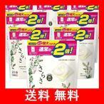 ケース販売 さらさ 無添加 植物由来の成分入り 洗濯洗剤 ジェルボール3D 詰め替え 26個(約2倍)×8袋