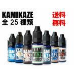 電子タバコ KAMIKAZE スーパーハードメンソール 15ml