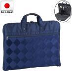 取寄品 ビジネスバッグ 本革 日本製 ガーメントバッグ ハンガーバッグ ガーメントケース 2着 旅行用 ダイヤ柄 ハンガー 13070 メンズガーメントバッグ