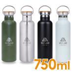 水筒 ステンレスボトル マグボトル 直飲み 保温 保冷 二重断熱構造 750ml シルバー ブラック