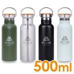 水筒 ステンレスボトル マグボトル 500ml 保温 保冷 二重断熱構造 シルバー ブラック VASTLAND