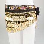 ベリーダンス 衣装 ヒップスカーフ コスチューム コインスカーフ 248コイン  ジェムストーン付き フランネル ブラック