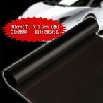 ヘッドライト/テール用スモークフィルム カーフィルム 2層 スクラブフィルム 車用品 102 x 30 ブラック