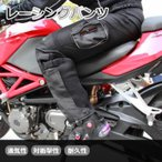 バイクパンツ/ズボン バイク用品 レーシングパンツ/ズボン バイクウェア プロテクター装備 2サイズ選択可