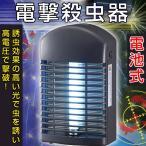 OHM 電撃殺虫器 電池式 900V OBK-DC6