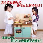 WOODYPUDDY ままごとマイキッチン G05-1160 おままごと キッチン セット キッチン 木のおもちゃ 食育/知育玩具
