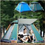 ワンタッチテント テント 3人 4人用 防水 uvカット 日よけ メッシュスクリーン ファミリー テント 風通 軽量 キャンプ ピクニック バーベキュー 登山 室内
