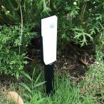 LED センサーライト ガーデンライト 屋外 乾電池式 埋め込み式 防水IPX4 人感センサーライト LED ライト おしゃれ 自動点灯 庭先 玄関 LEDライト
