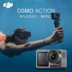Yahoo!ヴァストマートDJI OSMO Action オズモ アクション 本体 4K動画 防水 ビデオカメラ アクションカメラ 手ぶれ補正 デジタルカメラ DJI正規代理店 国内正規品  DJI認定ストア