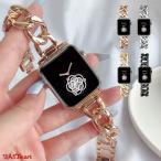 Apple watch バンド アップルウォッチ バンド ベルト 高級感 レディース apple watch SE 金属感 メンズ 交換ベルト おしゃれ series 5 4 3 2 1 女性 互換品