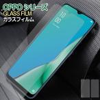 OPPO A5 2020 ガラスフィルム 透明 強化ガラス 保護フィルム オッポ Reno 3A ガラスフィルム 液晶保護フィルム クリア 高透過率 硬度9H  飛散防止 保護シート