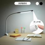 LED クランプライト シンプル シロ 1コ入
