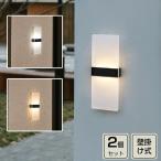 LEDソーラーライト 屋外 センサーライト 太陽光発電 簡単設置 生活防水 階段 壁掛け ガーデン 玄関 屋外照明 防犯 常夜灯 照明器具
