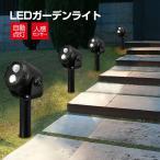LEDセンサーライト ガーデンライト led センサー 屋外 電池式 センサーライト おしゃれ 人感センサー 自動点灯 乾電池 防水防塵 屋外 庭 公園 歩道 車道