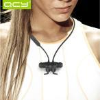 ショッピングbluetooth Bluetooth イヤホン 高音質 QCY QY12 ワイヤレス イヤホン 高音質 スポーツ ブルートゥース イヤホン 日本正規代理店