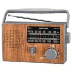 ラジオ 小型 おしゃれ ラジオ ホームラジオ ウッド調 木製 木目調 ポータブルラジオ イヤホン端子/モノラル音声 保証書付取扱説明書 シンプル