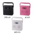 CDプレーヤー ポータブル CDラジオ CDプレーヤー コンパクト ステレオ 小型 CD−R/RW再生可能  AC/DCの2電源 CD再生機 ラジオ  3カラー選択