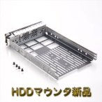 Dell 3.5インチ SAS用 HDDマウンタ SAS Sled G302D F238F T410 R710 T610 T710 ハードディスクブラケット