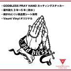 Pray Hand God bless カッティングステッカー