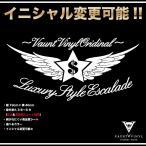 Luxury Style エスカレード カッティング ステッカー
