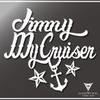ジムニー My Cruiser ステッカー