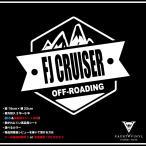 OFF ROADING FJ CRUISER FJクルーザー カッティング ステッカー