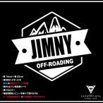 OFF ROADING JIMNY ジムニー カッティング ステッカー