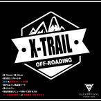 OFF ROADING X-TRAIL エクストレイル カッティング ステッカー