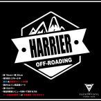 OFF ROADING HARRIER ハリアー カッティング ステッカー
