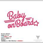 ネオン風 baby on board カッティングステッカー