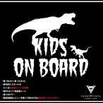 恐竜 KIDS ON BOARD カッティング ステッカー