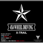 4WD X-TRAIL エクストレイル カッティング ステッカー