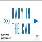baby in car ステッカー Mサイズ / 西海岸 カリフォルニア ロンハーマン ベイフロー