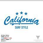 カリフォルニア ステッカー / 西海岸 サーフ surf ロンハーマン ベイフロー beach ビーチ ハワイ