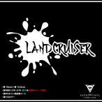 ペイント LANDCRUISER ランドクルーザー カッティング ステッカー