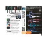 バブルガムクライシス TOKYO 2040 ACTION11 VHS