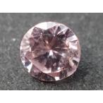 寶石裸石, 裸石 - 天然ピンクダイヤモンド ラウンドブリリアントカット 寸法 : 3.30−3.38X2.02mm/0.148ct