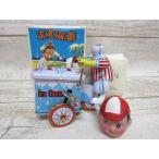 ブリキのおもちゃ WIND-UP TOY アイスクリーム車 昭和レトロ ■0726NM-5265s 【ベクトル 古着】【中古】