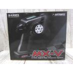 サンワ SANWA 2.4GHz 3ch カー用 プロポ MX-V RX-37W 通電確認済 ■170610NM-7757s【中古】【ベクトル 古着】