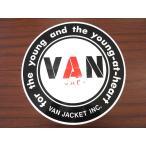 未使用品 【VAN JAC】希少品 50cm 特大シール ステッカー 丸VAN 【ベクトル 古着】【中古】