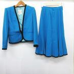 マギー銀座 GINZA MAGGY スカートスーツ セットアップ7サックスブルー系 レディース【中古】【ベクトル 古着】