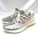 アディダス adidas ★AA☆YEEZY BOOST 350 V2 ZEBRA CP9654 25cm ゼブラ イージーブースト 靴スニーカー メンズ 【中古】【ベクトル 古着】