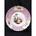 希少オールドマイセン ドイツ 18世紀 絵皿 アンティーク陶磁器 透かし 金彩 ホワイト ピンク 白【中古】【ベクトル 古着】