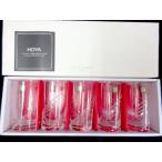 未使用品 ホヤ HOYA クリスタル タンブラー グラス ハンドカット 透明 5客【中古】【ベクトル 古着】